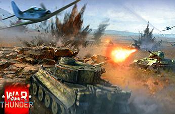 Лучшие новинки онлайн игр 2014